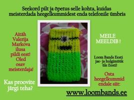 Galerii - Loom Bands Eesti sõprade fotod